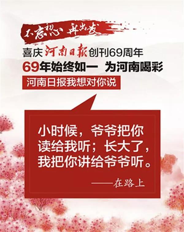 河南报纸印刷哪家好