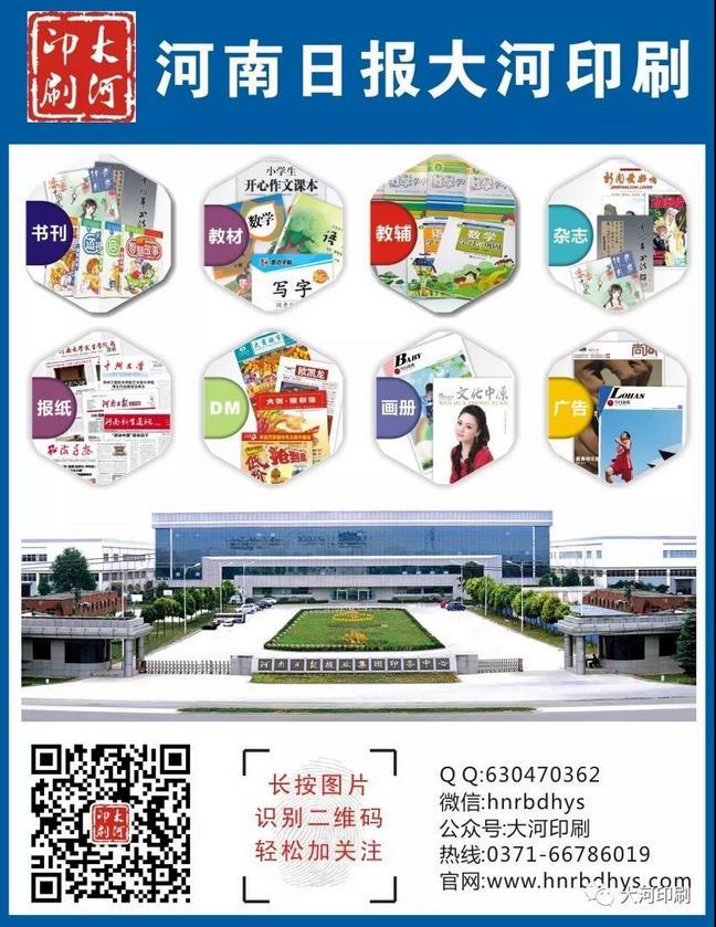 河南画册印刷公司