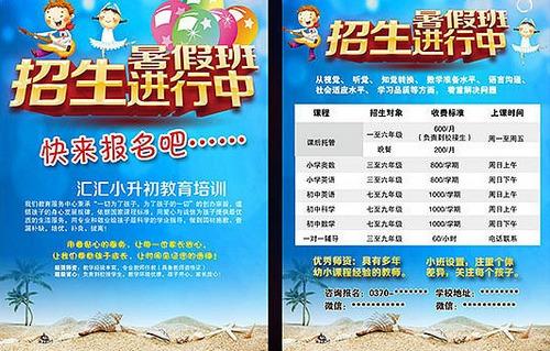 北京印宣传彩页价格
