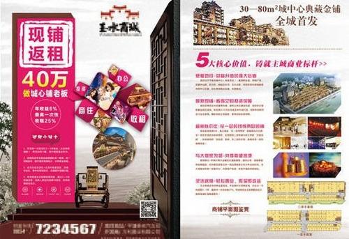 鄭州印刷DM單價格