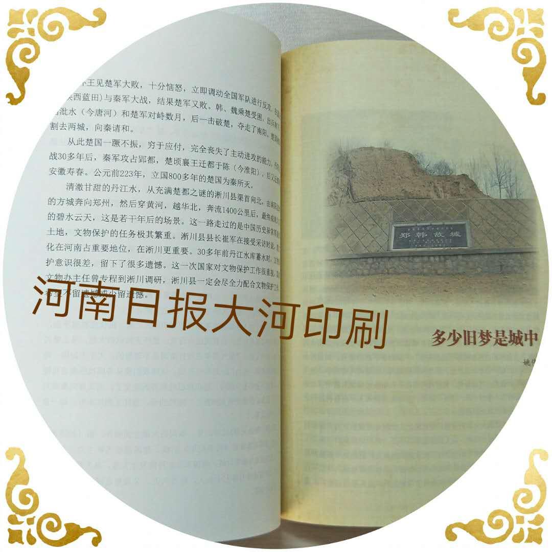 北京图书印刷