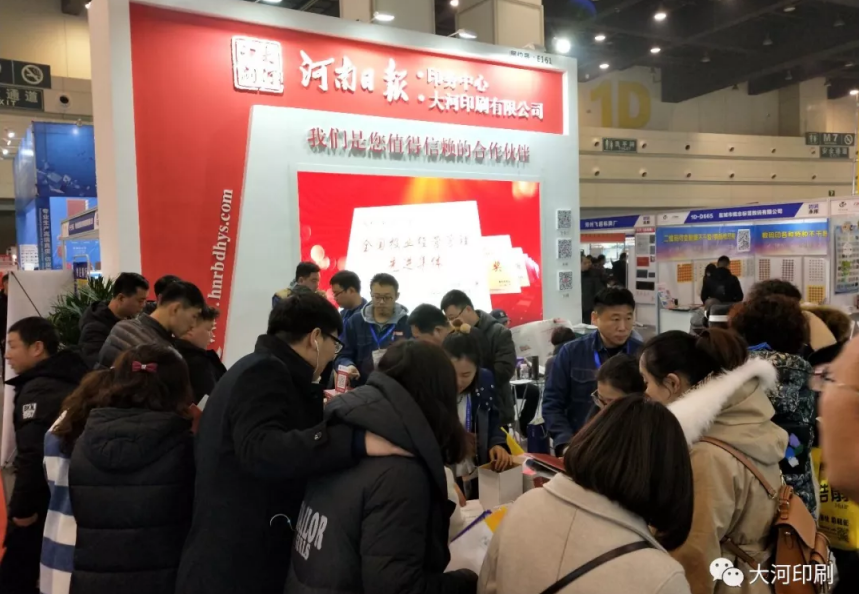 北京书刊印刷厂