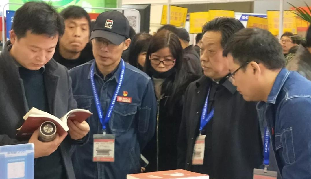 北京印刷书刊