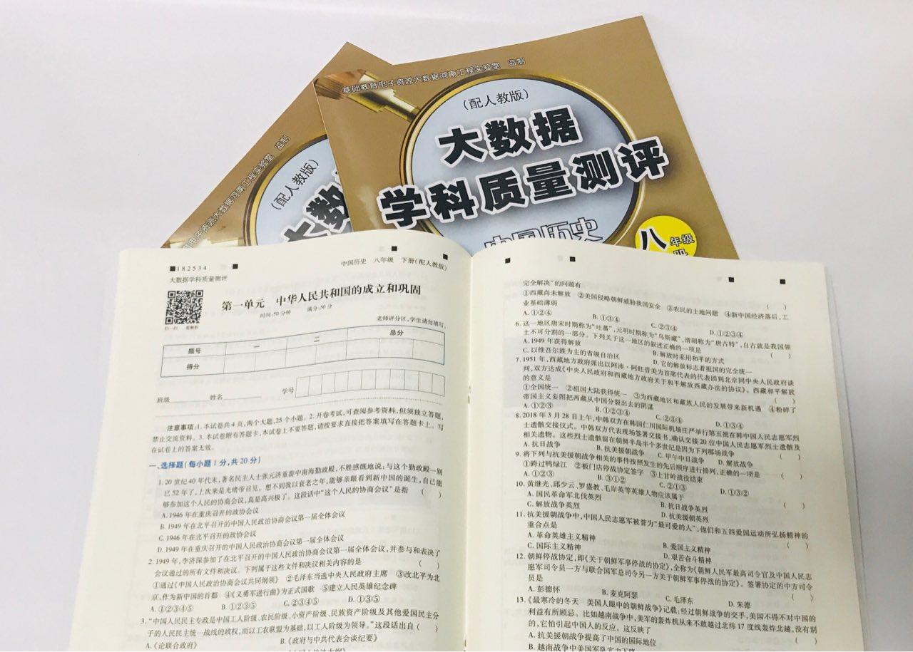 习题册印刷厂