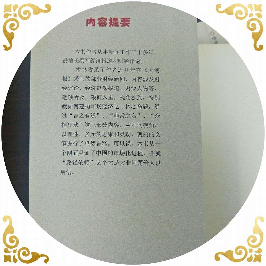 北京印书厂