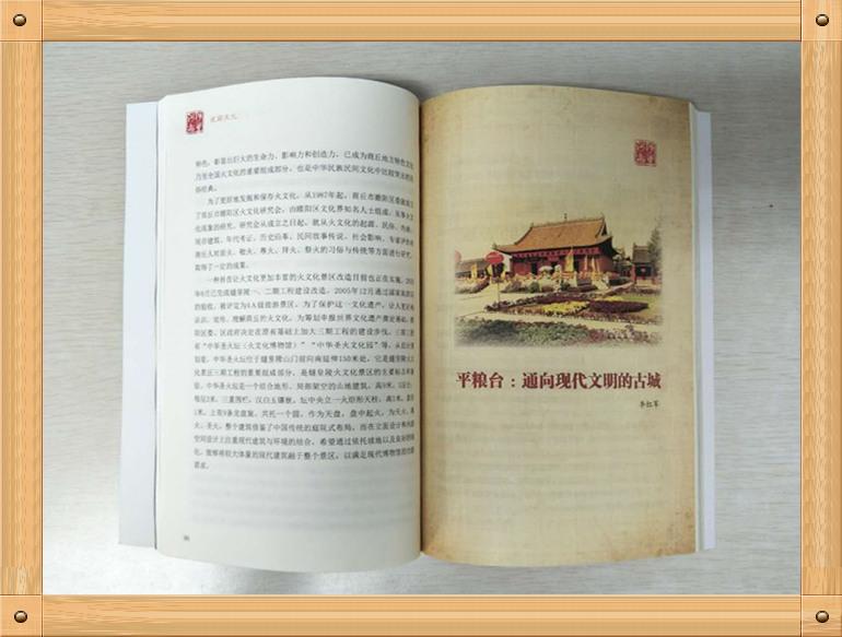 北京出版物印刷