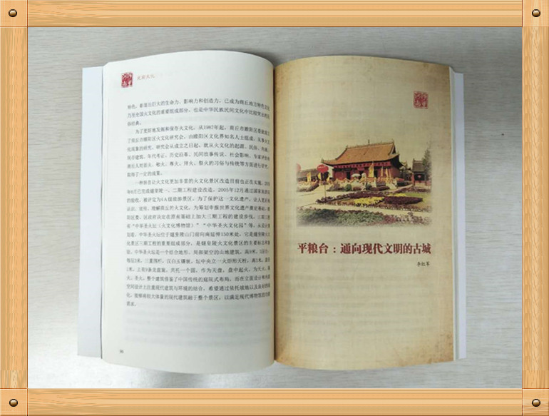 出版书籍印刷