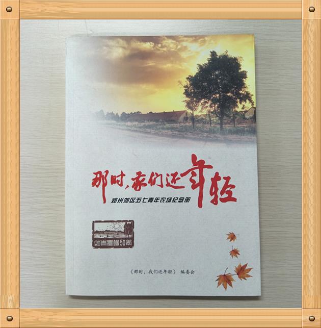 北京书籍印刷
