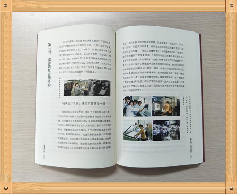 书刊印刷价格