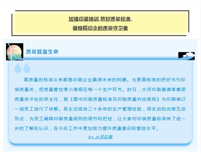 河南书刊印刷
