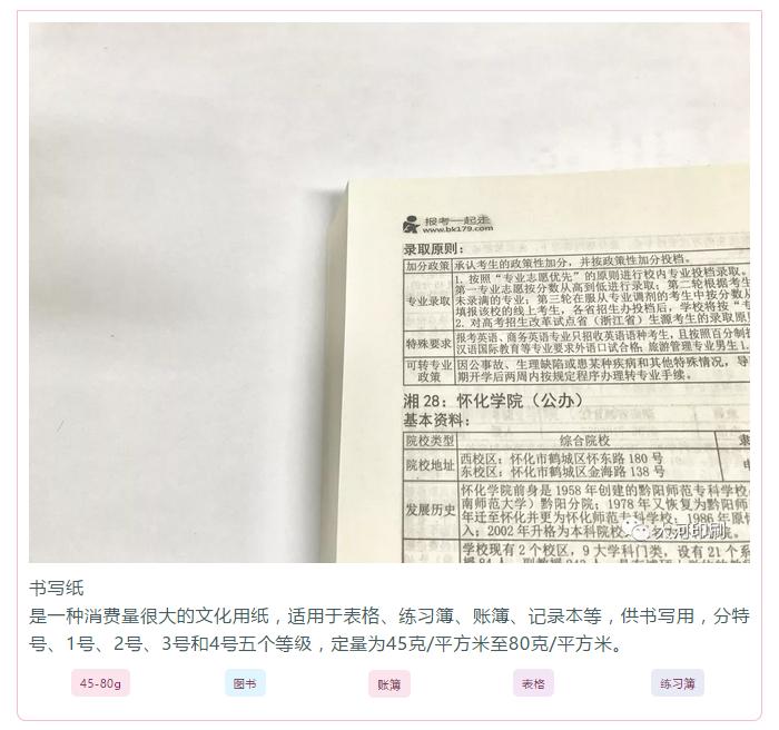 北京书刊印刷价格