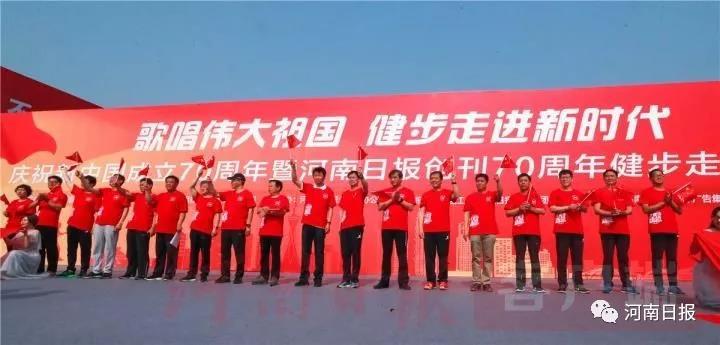 4000余人齐聚郑州,就为了这件事……