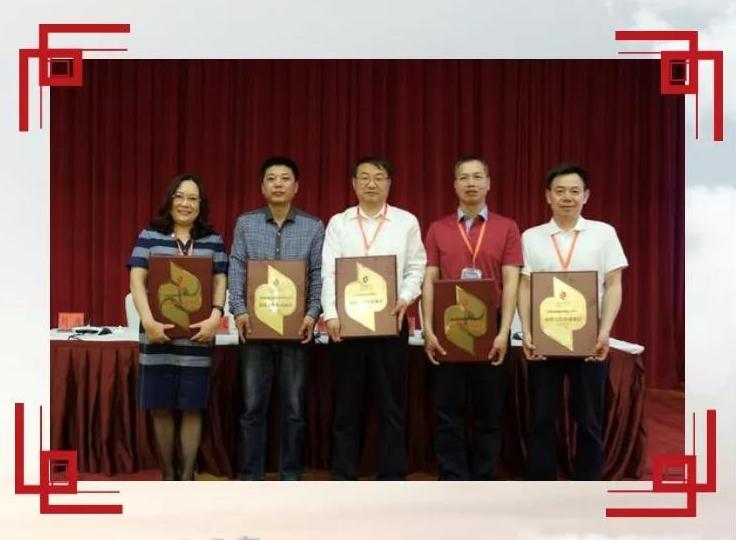 """河南日报报业集团印务中心连续三年获评人民日报""""承印工作**单位"""""""