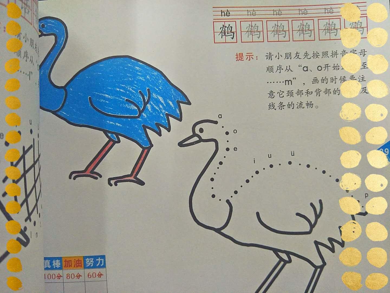 北京印辅导书