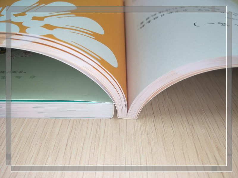 书本印刷价格