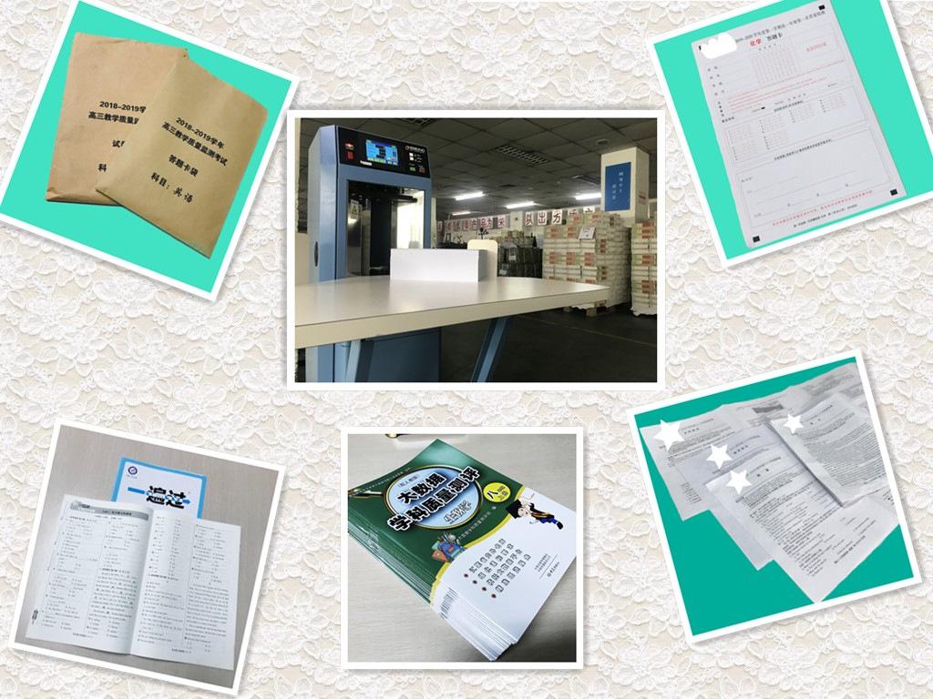 【商业印刷多元化】各类试卷印刷,出货及时,质量高