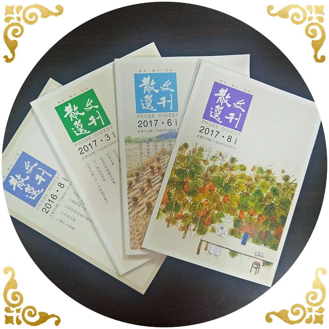 北京印画册