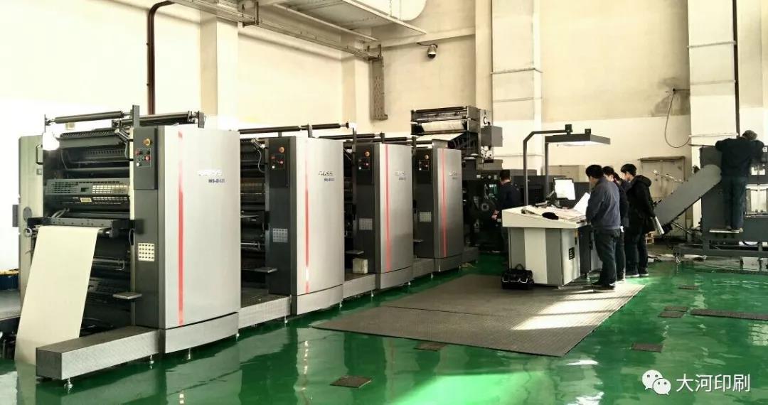 河南高斯WS-D625大度书刊卷筒纸轮转胶印机