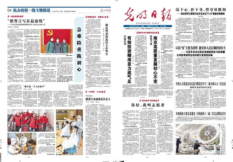 北京报纸印刷厂