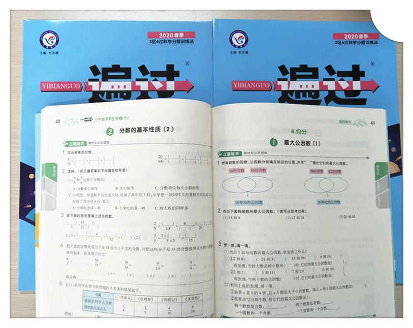 印刷教辅资料印刷辅导教材,印网校教材印刷厂