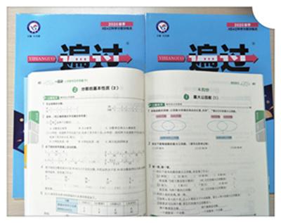 河南印刷教辅资料印刷考试教材
