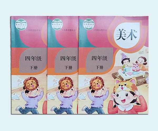 郑州印刷内部讲义
