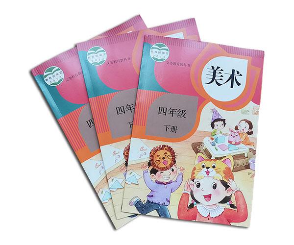 郑州印刷内部教材