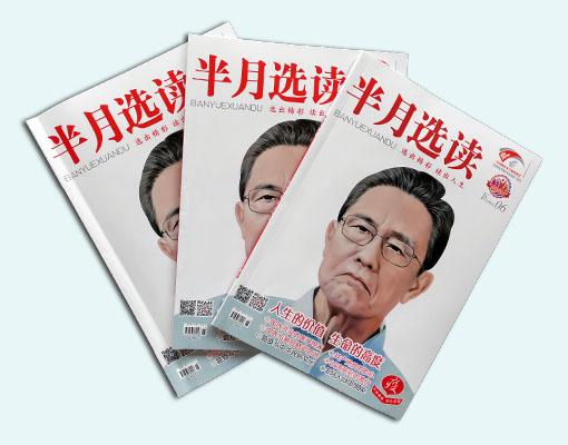 河南期刊印刷