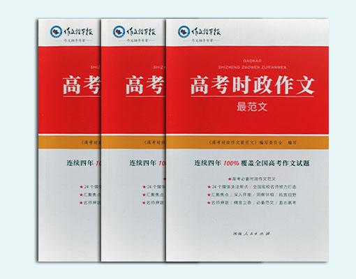河南杂志印刷