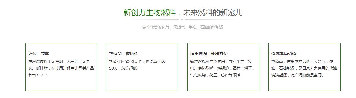 四川新万博手机客户端炉具