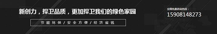 四川新万博手机客户端炉具厂家