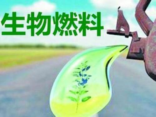 四川万博体育app手机登陆万博体育mantbex网页版登录在环保上具有的优势