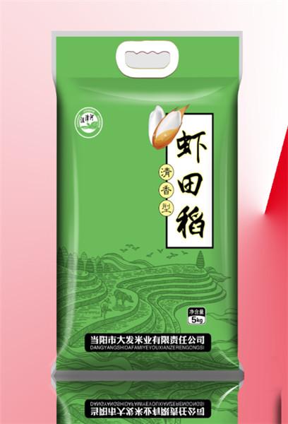 虾田稻清香型