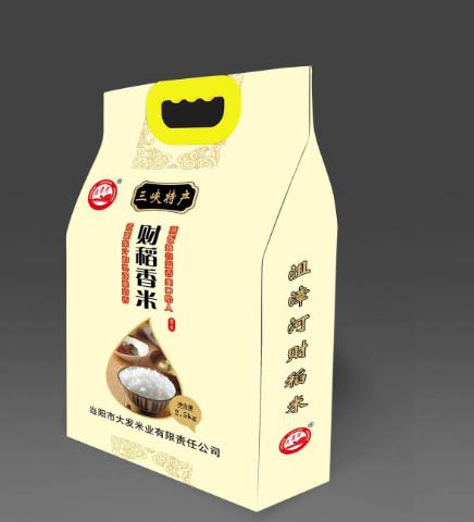 当阳大米放久了,营养会流失吗?大米储存有什么建议?