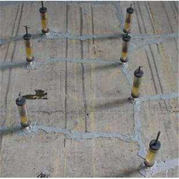 混凝土裂缝处理    混凝土建筑加固公司