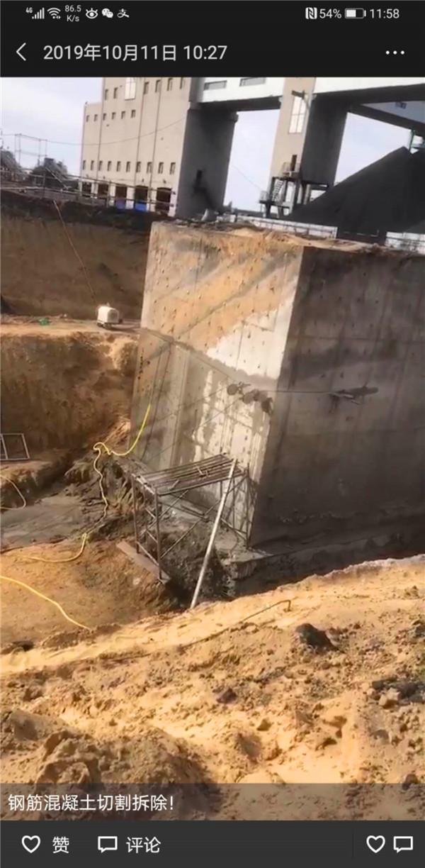 一些排除混凝土切割设备故障的方法