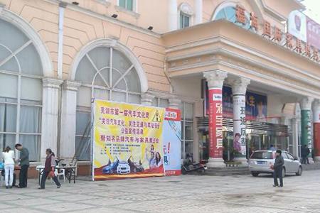 GRC构件案例——福海家具城