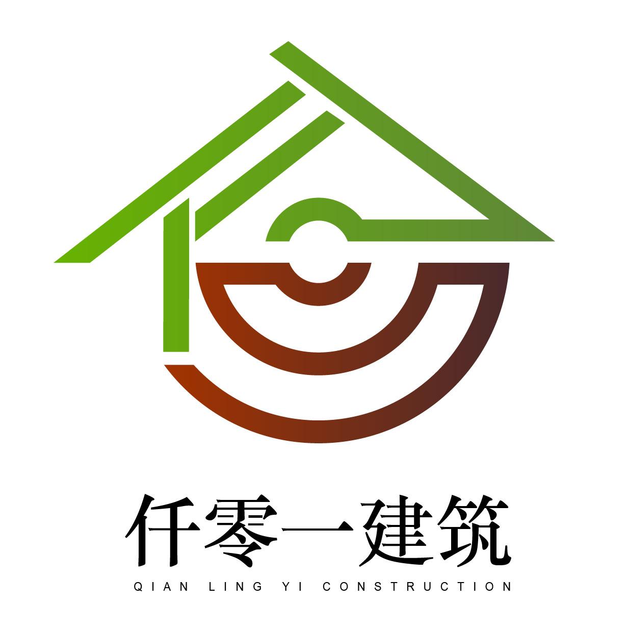 四川仟零一建筑工程有限公司