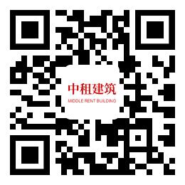 四川中租建筑模架有限公司