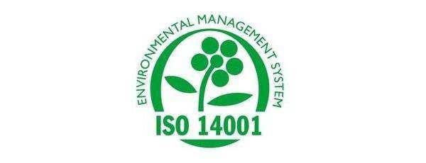 成都ISO14001环境体系认证的常见问题