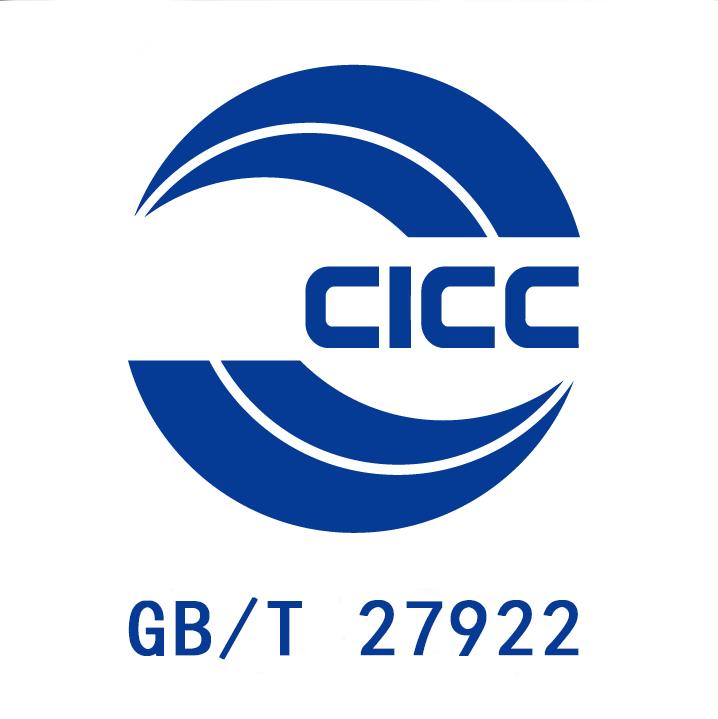 成都gb/t服务认证机构