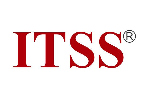 ITSS运维服务能力成熟度