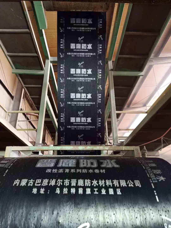 防水卷材生产线