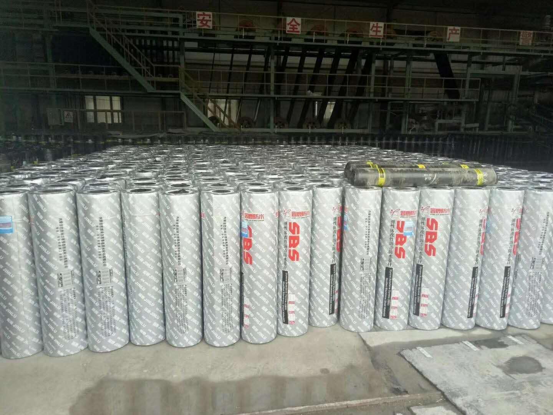 北京弹性体SBS改性沥青防水卷材