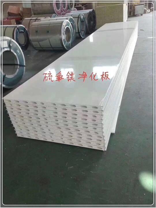 洛阳净化板厂家