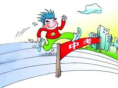 郑州中招体育艺术后备生报名6月10日开始