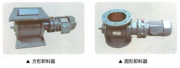 防堵星型卸料器的内部结构解析及特点与优势