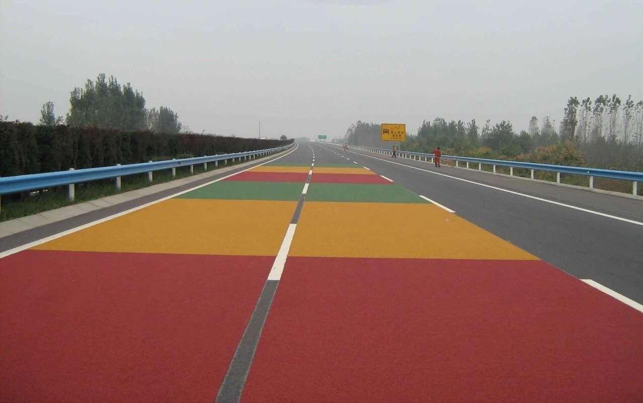 彩色防滑道路原来有那么多优点,速点