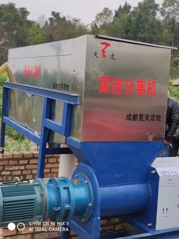 四川养殖设备—干湿分离机