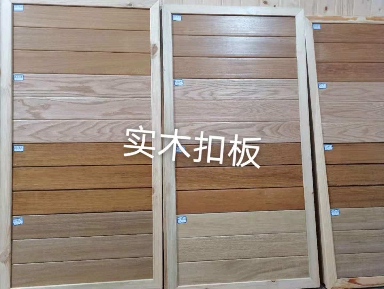四川实木扣板厂家